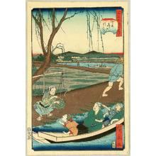 Utagawa Hirokage: Tobacco Smoker - Edo Meisho Douke Zukushi - Artelino