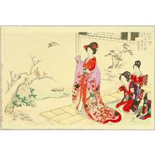 Toyohara Chikanobu: Peony in Winter - Artelino