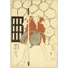 歌川豊国: Door Guard - Kabuki - Artelino