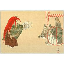 月岡耕漁: Bird Monster and Priest - Noh Ga Taikan - Artelino