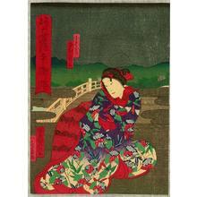 歌川芳滝: Farewell - Kabuki - Artelino