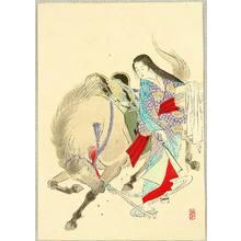 Kikuchi Keigetsu: Beauty and Horse - Artelino