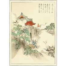 Suzuki Kason to Attributed: Huang-zhou - Sino-Japanese War. - Artelino