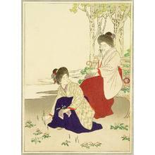 Suzuki Kason to Attributed: Spring in a Park - Artelino