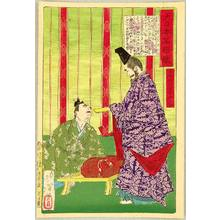 月岡芳年: Taira no Shigemori - Mirror of the Famous Generals - Artelino