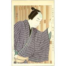 Ota Masamitsu: Kamiji - Figures of Modern Stage - Artelino