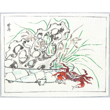 Kawanabe Kyosai: Crab and Decorative Rock - Kyosai Gafu - Artelino