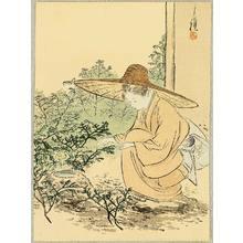 尾形月耕: Preparing Tea Ceremony - Artelino