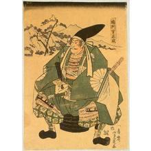 Utagawa Yoshikazu: War Lord - Artelino