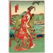 Utagawa Yoshitaki: Red and Black Fan - Kabuki - Artelino