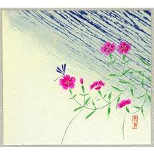 今尾景年: Wild Pink and Dragonfly - Artelino
