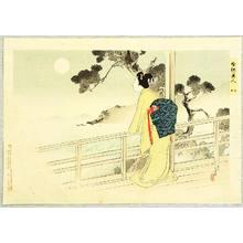 Mizuno Toshikata: Moon Viewing - Imayo Bijin - Artelino
