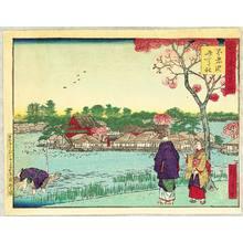 Utagawa Hiroshige III