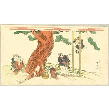 Katsukawa Shunsen: Children and Pine - Artelino