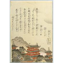 Adachi Ginko: Korean Descendant - Artelino