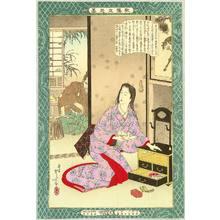 Mizuno Toshikata: Beauty and Jewelry Box - Artelino