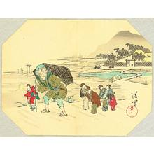 Mishima Shoso: Sparrow Grand-pa - Artelino