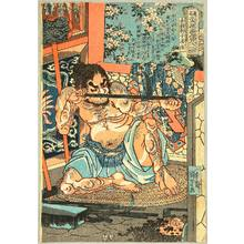 Utagawa Kuniyoshi: Blacksmith Toryo - One Hundred and Eight Heroes of the Popular Suikoden All Told - Artelino