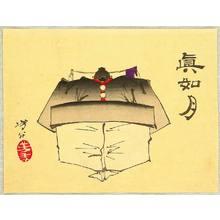 Tsukioka Yoshitoshi: Benkei - Sketches by Yoshitoshi - Artelino