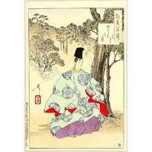Tsukioka Yoshitoshi: Seson Temple Moon - One Hundred Aspects of the Moon # 69 - Artelino