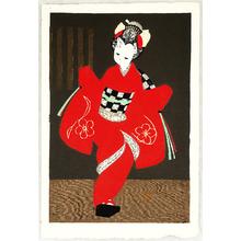 Kawano Kaoru: Red Kimono - Artelino