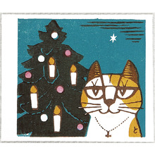 Inagaki Tomoo: Cat and Christmas Tree - Artelino