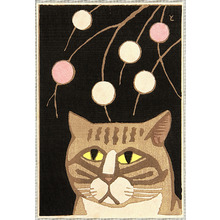 Inagaki Tomoo: Cat and Christmas Ornaments - Artelino