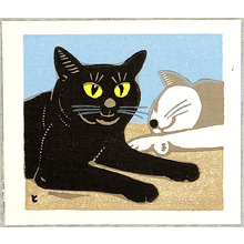 Inagaki Tomoo: Two Cats - Black and White - Artelino