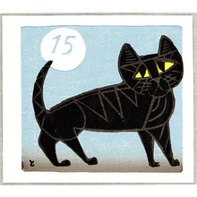 Inagaki Tomoo: Cat No. 15 - Artelino