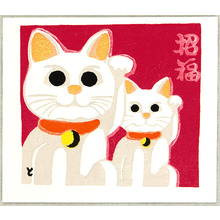稲垣知雄: Two Good Luck Cats - Artelino