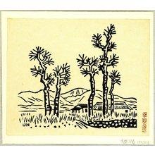 Hiratsuka Unichi: Mt. Asama in Early Spring - Artelino