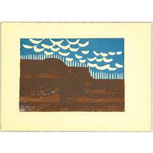 恩地孝四郎: Kitsutsuki Vol.1 - Blue Sky and the Trees - Artelino