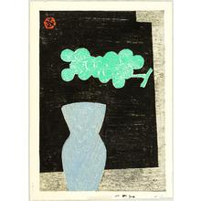 Sasajima Kihei: Grapes and Vase - Artelino