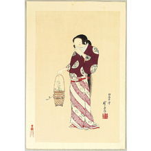 Kawanabe Gyosui: Girl and Flower Arrangement - Artelino