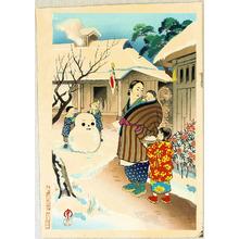 Hiyoshi Mamoru: Snow Man and Snow Rabbit - Artelino