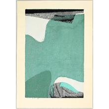 Yoshida Masaji: Moss - no.1 - Artelino