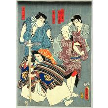 Utagawa Kunisada: Benkei and Three Outlaws - Artelino
