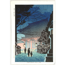 Fujishima Takeji: Night Scene of Kasuga Shrine - Artelino