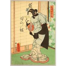 Utagawa Kunisada: Fox Kuzunoha - Kabuki - Artelino