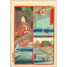 河鍋暁斎: Dragon Lady - Tokyo Kaika Meisho - Artelino