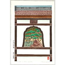 吉田遠志: Window and Stone Garden - Artelino
