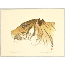 Yoshida Toshi: Tiger's Head - Artelino