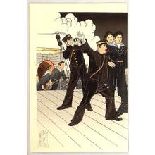 右田年英: Gunner of Battle Ship - Russo-Japanese War - Artelino
