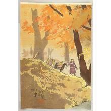 Taguchi Beisaku: Scouts - Sino-Japanese War - Artelino