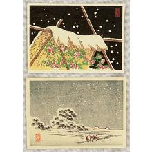 Takahashi Hiroaki: Two Mini Prints - 10 - Artelino