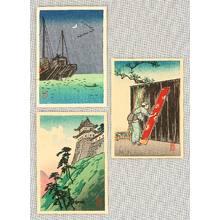 Takahashi Hiroaki: Three Mini Prints - 5 - Artelino
