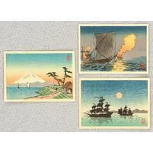 Takahashi Hiroaki: Three Mini Prints - 4 - Artelino