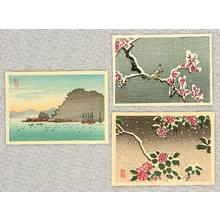 Takahashi Hiroaki: Three Mini Prints - 3 - Artelino