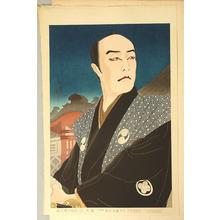 Ota Masamitsu: Ronin Leader - Figures of Modern Stage - Artelino
