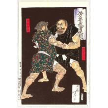 月岡芳年: First Sumo Match - Yoshitoshi Musha Burui - Artelino